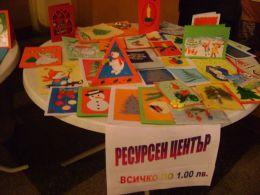Регионален център за подкрепа на процеса на приобщаващото образование - Кърджали - 18 - РЦПППО - Кърджали